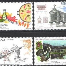 Selos: ESPAÑA,1988 EDIFIL Nº 2935 / 2938 /**/, TURISMO . Lote 202494822