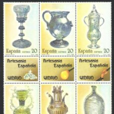 Selos: ESPAÑA,1988 EDIFIL Nº 2941 / 2946 /**/, ARTESANÍA ESPAÑOLA. VIDRIO . Lote 202495267