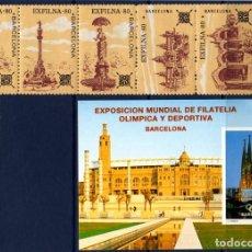 Timbres: LOTE DE HOJA RECUERDO Y VIÑETAS -OLYMPILEX 92 Y EXFILNA 80-, AÑOS 1980 Y 1992. Lote 202560273