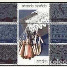 Sellos: HOJA EDIFIL 3016-3021, NUEVO, ENCAJES , ARTESANIA ESPAÑOLA 1989. Lote 202570066
