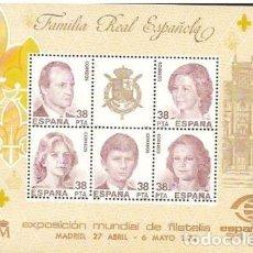 Sellos: HOJA SELLOS EDIFIL 2754, NUEVO, FAMILIA REAL ESPAÑOLA 1984. Lote 202571582