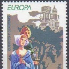 Sellos: ESPAÑA, MNH, CUENTOS Y LEYENDAS, EUROPA CEPT 1997 (FOTOGRAFÍA REAL). Lote 218641823