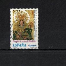 Selos: ESPAÑA EDIFIL AÑO 2006 Nº 4235 - 1 SELLO USADO SERIE COMPLETA. Lote 202691030