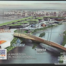 Timbres: LOTE T-SELLOS ESPAÑA EURO HOJA EXPO ZARAGOZA 2008. Lote 202742628