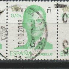 Sellos: LOTE H- SELLOS ESPAÑA EURO MODERNO. Lote 202995610