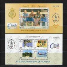 Sellos: ESPAÑA. AÑO 1996. ESPAMER 96.. Lote 202996060