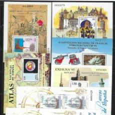 Sellos: ESPAÑA. AÑOS 1993-1995.HOJAS BLOQUES.. Lote 202997821