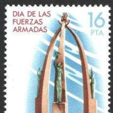 Sellos: ESPAÑA, 1983 EDIFIL Nº 2710 /**/, DÍA DE LAS FUERZAS ARMADAS. Lote 203094772
