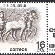 Sellos: ESPAÑA, 1983 EDIFIL Nº 2719 /**/, DÍA DEL SELLO. Lote 203095157