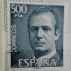 Sellos: ESPAÑA 1981, SELLO REY JUAN CARLOS I, USADOS DE 500 PTS. Lote 203130641