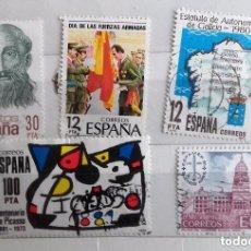 Sellos: ESPAÑA 1981, 5 SELLOS USADOS DIFERENTES. Lote 203132680