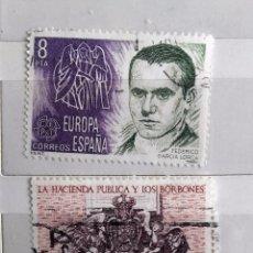 Sellos: ESPAÑA 1980, 2 SELLOS USADOS DIFERENTES. Lote 203132990