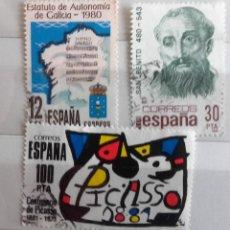 Sellos: ESPAÑA 1981, 3 SELLOS USADOS DIFERENTES. Lote 203134380