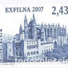 Selos: ESPAÑA - AÑO 2007 - EDIFIL SH 4321 - 45ª EXPOSICIÓN FILATÉLICA NACIONAL - EXFILNA 2007- USADO. Lote 203170975