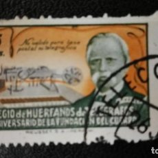 Sellos: COLEGIO DE HUÉRFANOS DE TELÉGRAFOS 90º ANIVERSARIO. (1330). Lote 203192276