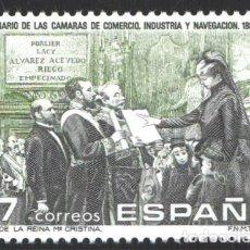 Selos: ESPAÑA, EDIFIL Nº 2845, CENTENARIO DE LA CREACIÓN DE LAS CÁMARAS DE COMERCIO INDUSTRIA Y NAVEGACIÓN. Lote 203201652