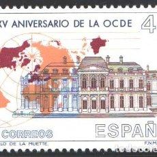 Selos: ESPAÑA, 1987 EDIFIL Nº 2874 /**/ XXV ANIVERSARIO DE LA OCDE. Lote 203202826
