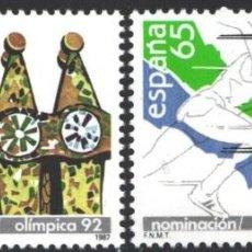 Selos: ESPAÑA, 1987 EDIFIL Nº 2908 / 2909 /**/, NOMINACIÓN DE BARCELONA COMO SEDE OLÍMPICA. Lote 203203453