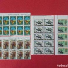 Sellos: ESPAÑA - EDIFIL 2329/30/31/32, SERIE COMPLETA, 1976, 4 BLOQUES DE 10 SELLOS - NUEVOS ...L955. Lote 203239871