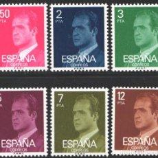 Selos: ESPAÑA, 1976 EDIFIL Nº 2344 / 2349 /**/, REY JUAN CARLOS I. Lote 203305953