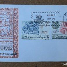 Sellos: ESPAÑA 1982 - SPD - FDC - EUROPA CEPT - DESCUBRIMIENTO DE AMERICA - EDIFIL Nº 2657/2658. Lote 203332460