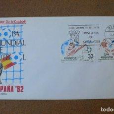 Sellos: ESPAÑA 1982 - SPD - FDC - COPA MUNDIAL DE FUTBOL ESPAÑA '82 - EDIFIL Nº 2661/2662. Lote 203332930