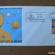 Sellos: ESPAÑA 1982 - SPD - FDC - TRANSPLANTE DE ORGANOS - EDIFIL Nº 2669. Lote 203333453