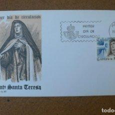 Sellos: ESPAÑA 1982 - SPD - FDC - SANTA TERESA DE JESUS - EDIFIL Nº 2674. Lote 203334370