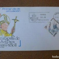 Sellos: ESPAÑA 1982 - SPD - FDC - VISITA DEL PAPA JUAN PABLO II - EDIFIL Nº 2675. Lote 203334597