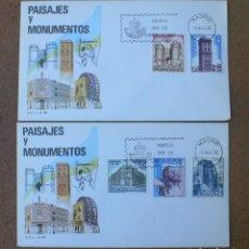 Sellos: ESPAÑA 1982 - SPD - FDC - TURISMO - PAISAJES Y MONUMENTOS - EDIFIL Nº 2676/2680. Lote 203334910