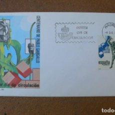 Sellos: ESPAÑA 1982 - SPD - FDC - ESCULTOR PABLO GARGALLO - EDIFIL Nº 2683. Lote 203335738