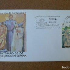 Sellos: ESPAÑA 1982 - SPD - FDC - PADRES SALESIANOS - EDIFIL Nº 2684. Lote 203336185