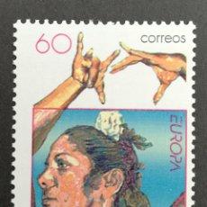 Sellos: ESPAÑA, EUROPA CEPT 1996 MNH, MUJERES CÉLEBRES (FOTOGRAFÍA REAL). Lote 237928385