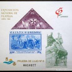 Sellos: SELLOS ESPAÑA 1992- FOTO 946-Nº 3195- PRUEBA LUJO 6. Lote 203759597