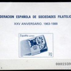 Sellos: SELLOS ESPAÑA 1988- FOTO 970 - PRUEBA OFICIAL 16. Lote 203770598