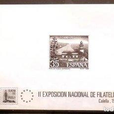 Sellos: SELLOS ESPAÑA 1986- FOTO 602- Nº 2835 PRUEBA LUJO Nº 9. Lote 203770923