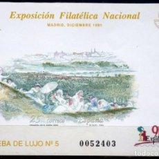 Sellos: SELLOS ESPAÑA 1991- FOTO 971- PRUEBA LUJO Nº 5. Lote 203772028