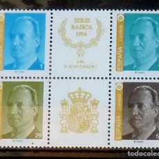 Sellos: SELLOS ESPAÑA 1994 - FOTO 579 - Nº 3305 - NUEVO. Lote 203772527