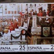 Sellos: SELLOS ESPAÑA 1987 - FOTO 379- BLOQUE, NUEVO. Lote 203773838