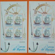 Sellos: BARCOS DE ÉPOCA - EDIFIL 3352/53 SERIE COMPLETA,1995, 2 HOJAS BLOQUE- ESPAÑA - NUEVOS ...L966. Lote 203827367