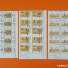 Sellos: EFEMERIDES - EDIFIL 3309/3311 SERIE COMPLETA,1994, 3 BLOQUES DE 10 SELLOS - ESPAÑA - NUEVOS ...L968. Lote 203827835