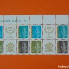 Sellos: BASICA JUAN CARLOS I - EDIFIL 3305A/08A COMPLETA,1994, 2 BLOQUES DE 4 SELLOS - ESPAÑA - NUEVOS .L969. Lote 203828002