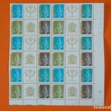Sellos: BASICA JUAN CARLOS I - EDIFIL 3305A/08A COMPLETA,1994, 6 BLOQUES DE 4 SELLOS - ESPAÑA - NUEVOS .L970. Lote 203828536