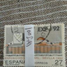 Sellos: AÑO 1992 SEVILLA 92 PASTILLA DE 100 SELLOS USADOS EDIFIL 3155. Lote 203843400