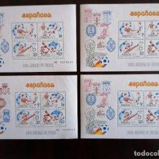 Sellos: CUATRO HOJAS BLOQUE - COPA MUNDIAL DE FUTBOL ESPAÑA 1982 - EDIFIL SH 2665 - 1982 -. Lote 203859295