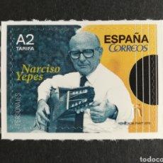 Sellos: ESPAÑA, N°4977 MNH, PERSONAJES 2015 (FOTOGRAFÍA REAL). Lote 203916131