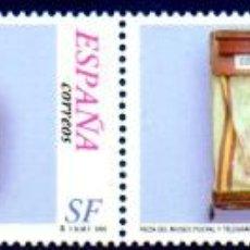 Sellos: ESPAÑA. SERIE MUSEO POSTAL PARA EL SERVICIO OFICIAL, EN NUEVA. Lote 203951756