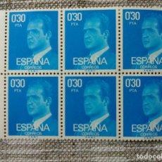 Sellos: AÑO 1982-1990 JUAN CARLOS I 6 SELLOS NUEVOS 0,30 PTS EDIFIL 2388. Lote 203955565
