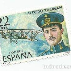 Sellos: LOTE DE 11 SELLOS USADOS DE 1980 SERIE PIONEROS DE LA AVIACION ESPAÑOLA EDIFIL 2595 A 2598. Lote 203980835