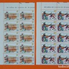 Sellos: EDIFIL 3303/04, PERSONAJES DE FICCION, SERIE COMPLETA, 1994, 2 BLOQUES DE 10 SELLOS - NUEVOS.. L986. Lote 203990201